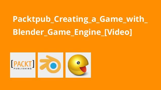 آموزش ساخت بازی با Blender Game Engine